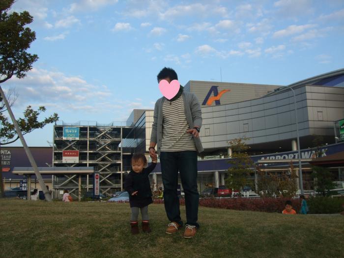 049+-+繧ウ繝斐・_convert_20111113231113