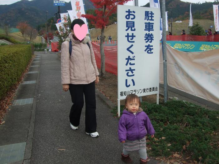 022+-+繧ウ繝斐・_convert_20111126012805