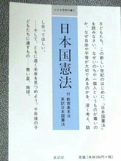 『憲法第9条』平和憲法がアメリカ政府の執拗な軍事協力への誘いから、日本国民を守った!森田実氏