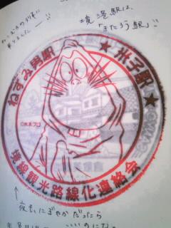 SH3C01340001.jpg
