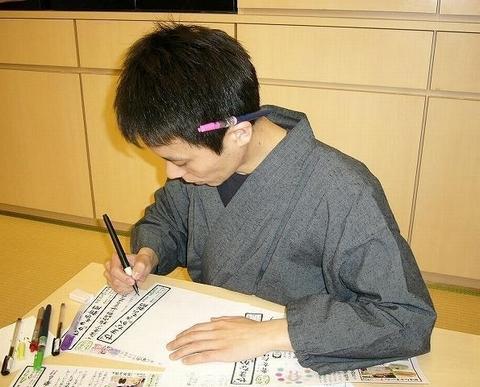 名古屋市の着物コンサルタント