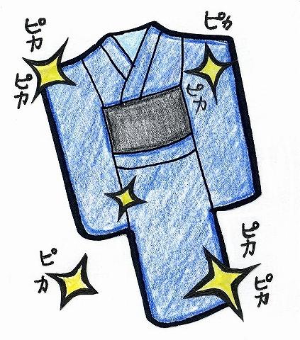 きもの やまなか公式ブログ-着物ピカピカ  イラスト