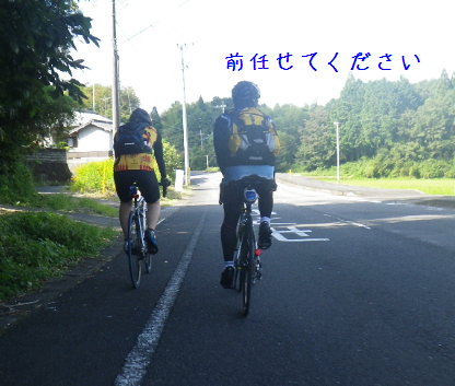 20140916001.png