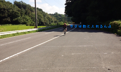 20140916013.png