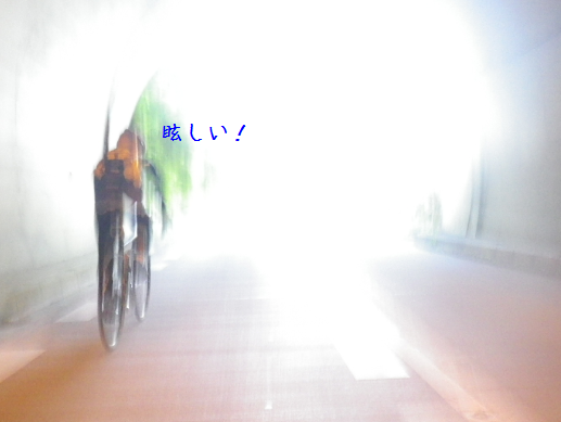 20140916022.png