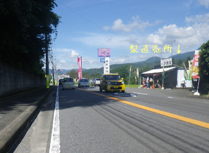 20140917003.png