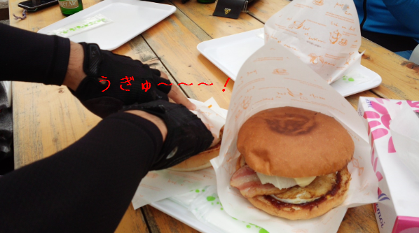 20140918046.png