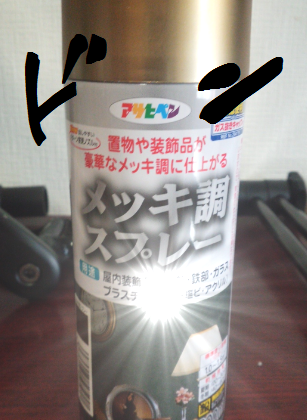 20140921003.png