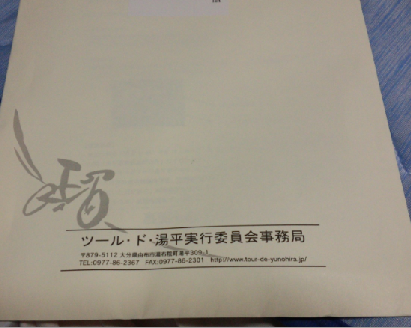 20140923041.png
