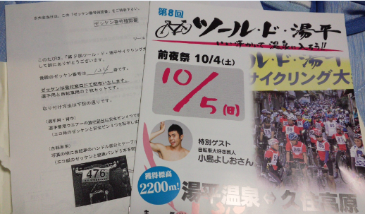 20140923042.png