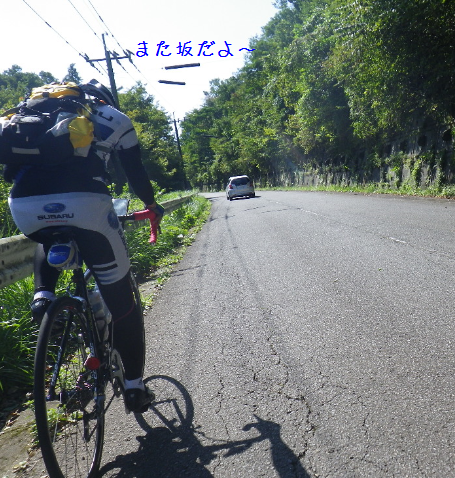 20140929001.png