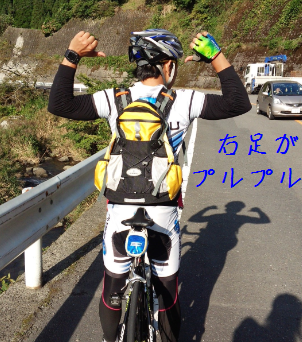 20140930006.png