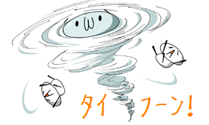 20141005001.png