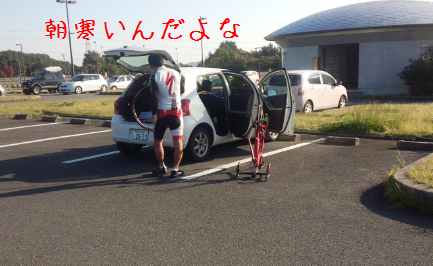 20141020003.png