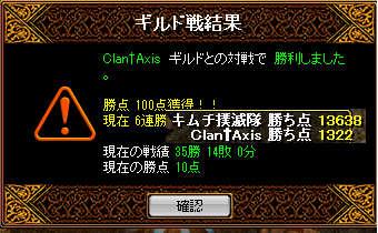 RedStone 10.09.16[04]