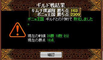 RedStone 10.10.05[01]