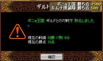 RedStone 10.09.29[01]