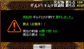RedStone 10.09.24[04]
