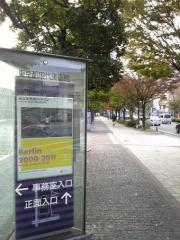 東京現代美術館1