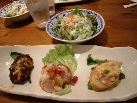 ディナー 1
