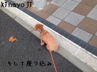 へいじつの3