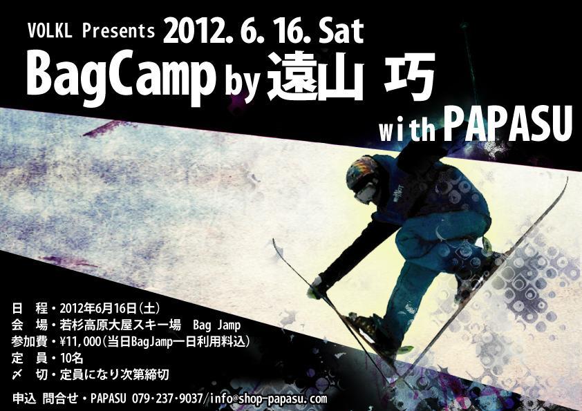 bagcamp6.jpg