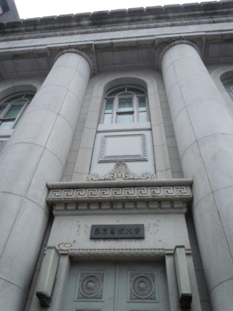 旧富士銀行横浜支店 入口