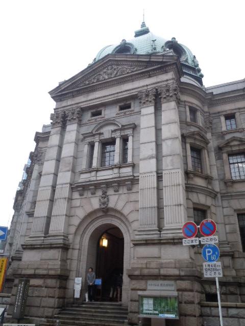 横浜正金銀行 全体