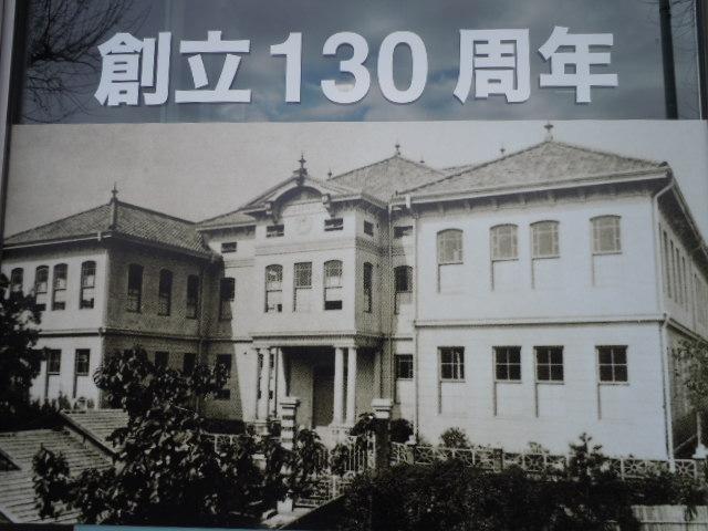 近代科学資料館 オリジナル