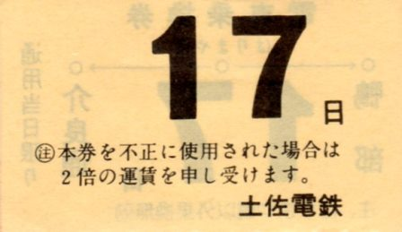 img209.jpg