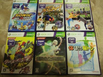 Kinect同時発売ソフト