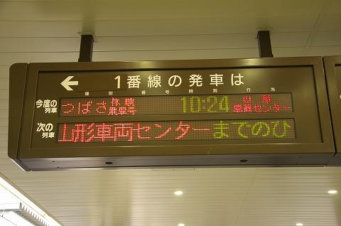SWGB03_3821.jpg