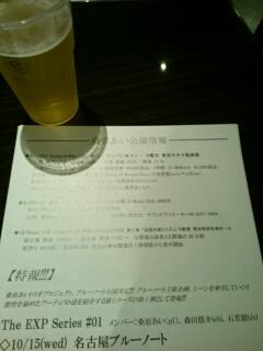 moblog_64de8125.jpg