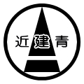 近畿建築士会協議会青年部会