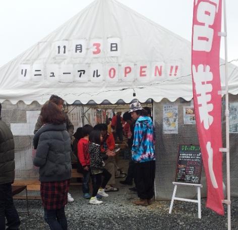 かき小屋テント
