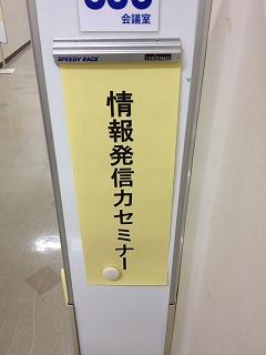 s-IMG_0090.jpg