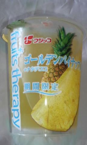 ゴールデンパイナップル+ナタデココ