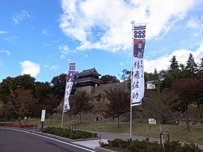 真田十勇士2