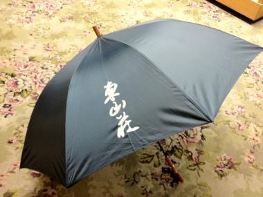 傘を新しくしました!