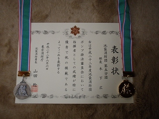 hyusyou100606