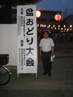 syougaisya100724