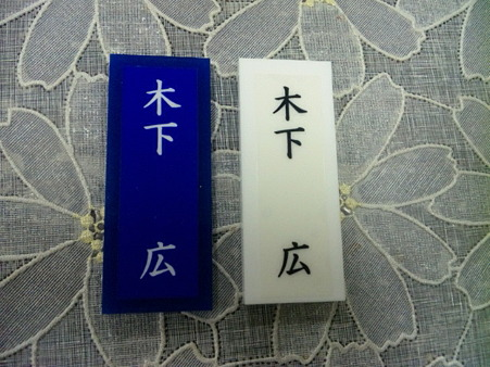 fuda101210