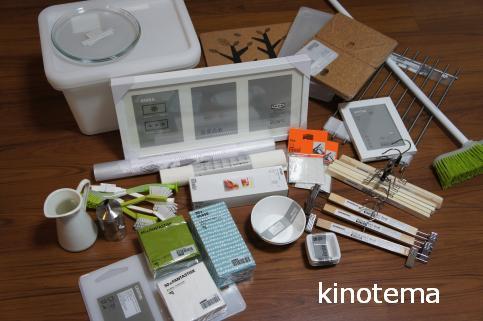 DSC00839_convert_20101207092507.jpg