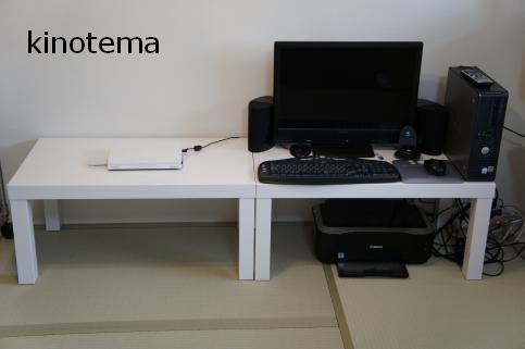DSC00962_convert_20110104154349.jpg