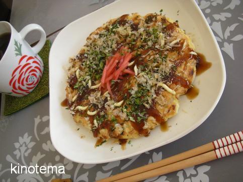 100903_okonomiyaki