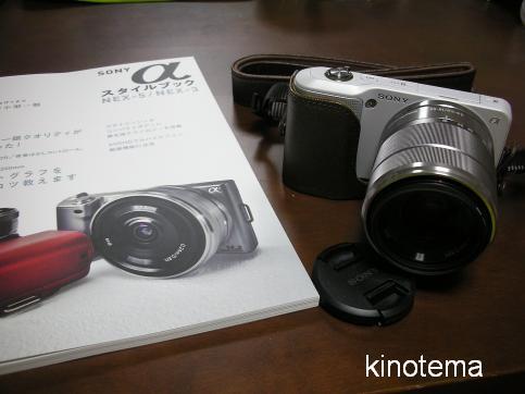 DSCN3558_convert_20100924232727.jpg