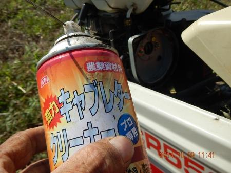 小型耕うん機ロビンくん (5)