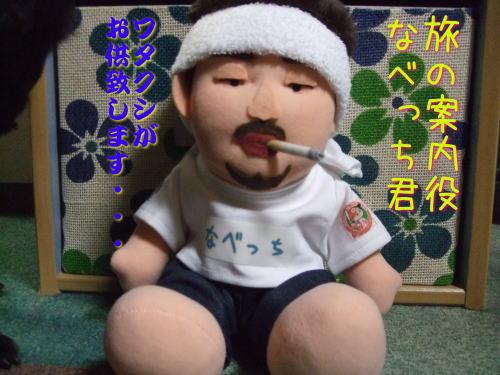 001_20101126024042.jpg