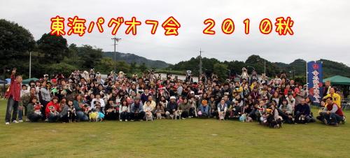 2010103100.jpg