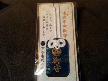 iphone_20120120162210.jpg